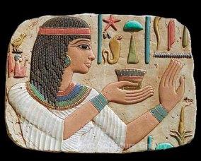 egyptart2